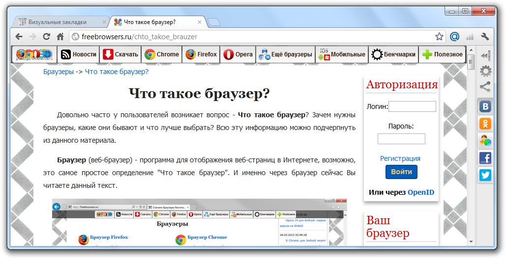 ebook Россия на