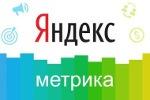 «Яндекс» достаточно по-особенному следить знаменитость браузеров