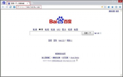 Baidu Browser Beta 1.0